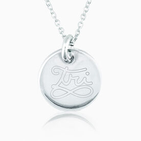Sterling Silver Tri Infinity Engraved 20mm Pendant Charm