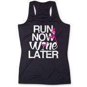 Women's Performance Tank Top Run Now Wine Later (Bold) (Blue)