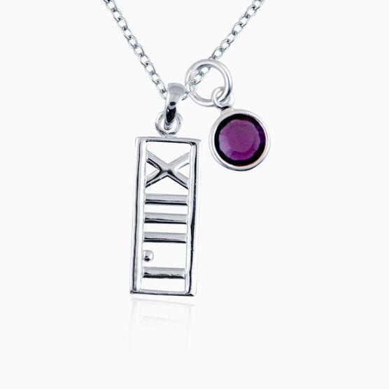 Sterling Silver Roman Numeral 13.1 Half Marathon Rectangular Pendant Necklace